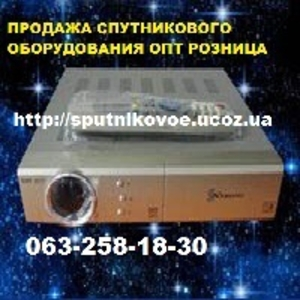 Антенны спутникового телевидения продажа спутникового оборудования