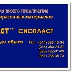 ХС759-ХС-759-19 ЭМАЛЬ ХС 759 ЭМАЛЬ ХС 759-ХС-19-2№ Эмаль ПФ-223 (повыш