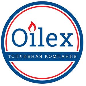 Продам дизельне паливо,  Дизпаливо оптом,  ДП ЄВРО 5