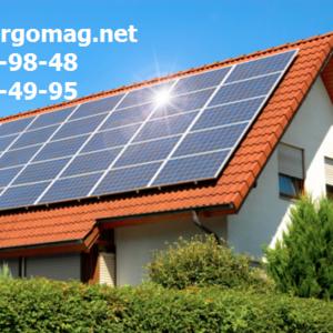 Солнечные панели, солнечные батареи, для дома, мощность 1кВт,  2 кВт,  3кВт