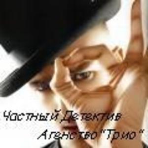 Частный детектив Тернополь. Проверка на верность. Сыскные услуги