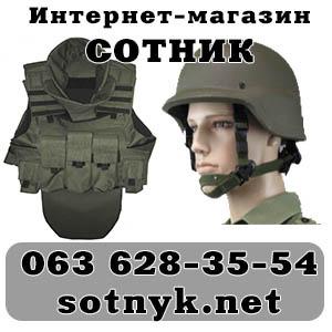 Военная одежда и снаряжение в интернет-магазине