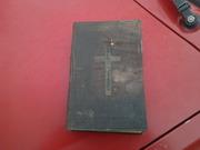 продам біблїю 1888р.на німецький мові.................................